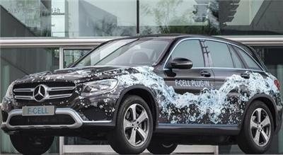 新能源终极模式 奔驰GLC插电式燃料电池汽车