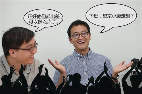 网约车分时租赁大乱斗