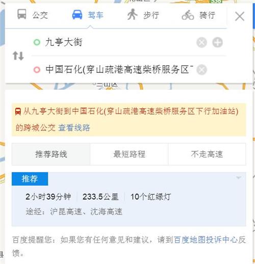 上海驹粉驾EU260从上海到舟山,测试续航极限和新充电桩