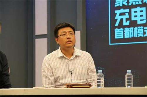 聚焦北京充电桩建设 桩利用率低问题依然突出