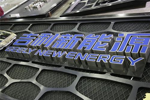 探馆GNEVEXPO 一场近百款新能源车型汇集的智能大趴