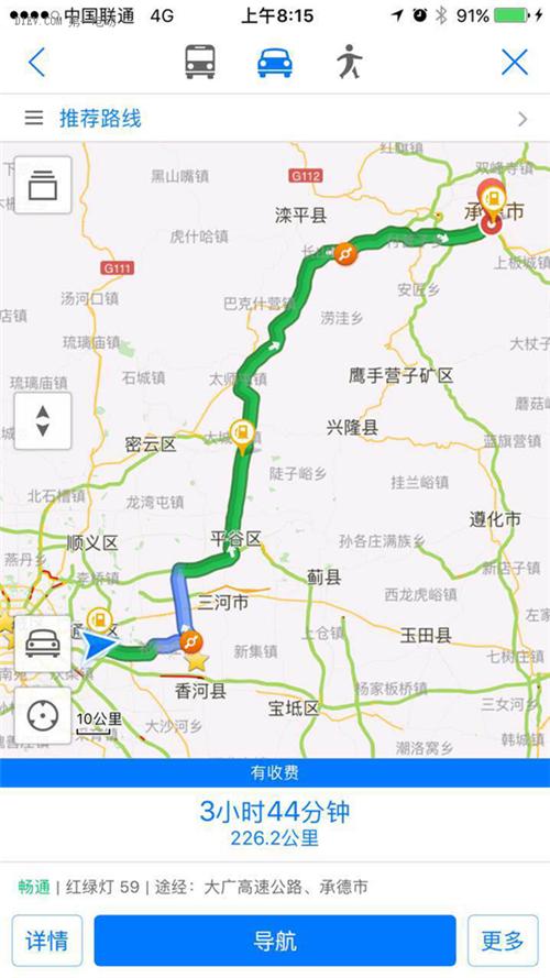 驾北汽EU260奔袭530公里,往返3次快充解锁避暑圣地承德