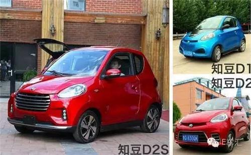 主打家庭第二辆车,微型电动车你会选哪款?