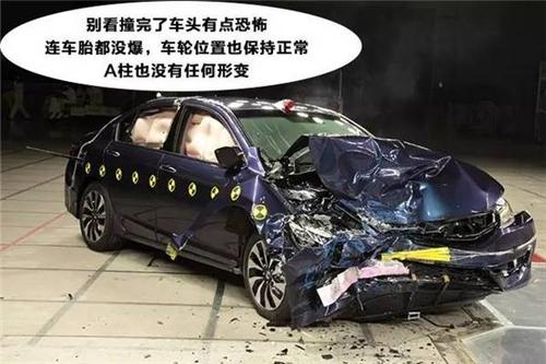 混合动力汽车撞车后会漏电、起火、爆炸?真的假的