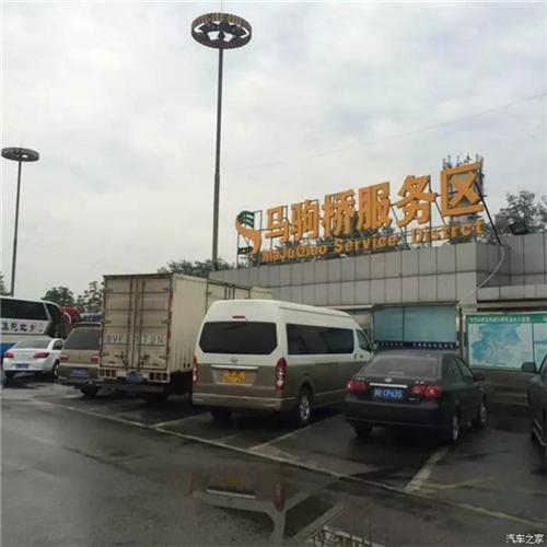 冒雨走G2京沪高速,顺测京津段充电桩