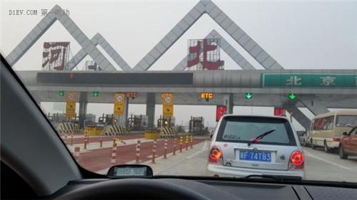 北京到保定400公里 开帝豪EV跑高速不是一般的爽