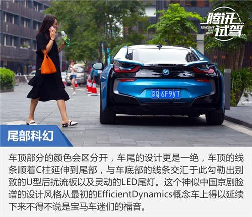 混合动力的性能宣言 成都试驾BMW i8