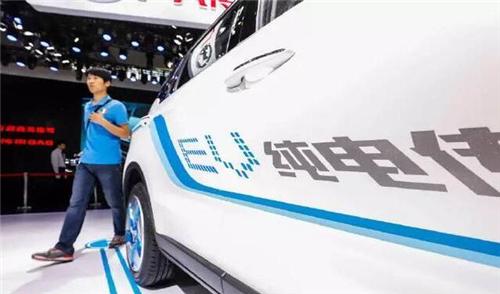 曝光!中央花300多亿补贴新能源汽车,这些公司竟然上亿上亿地骗
