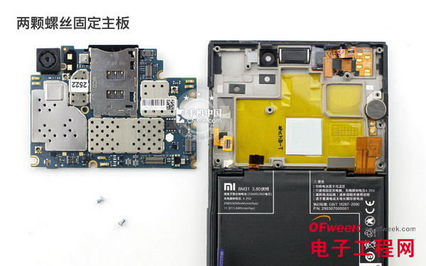 ofweek电子工程网 设计测试 正文      扬声器单元特写.
