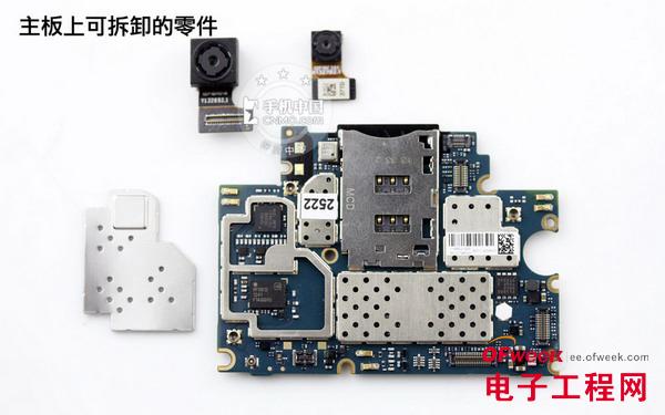小米3的射频连接线还使用了橡胶条固定