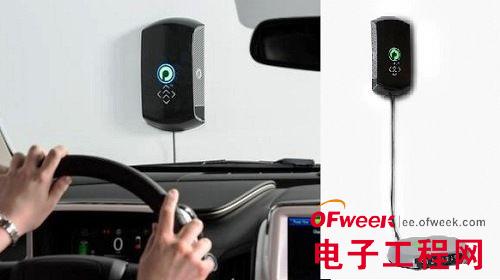盘点车用无线充电方案:2019年市场规模或达46亿美元