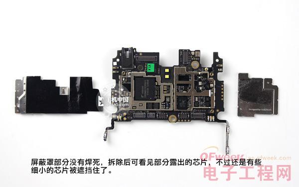 一加手机的音量键为排线焊接在主板上