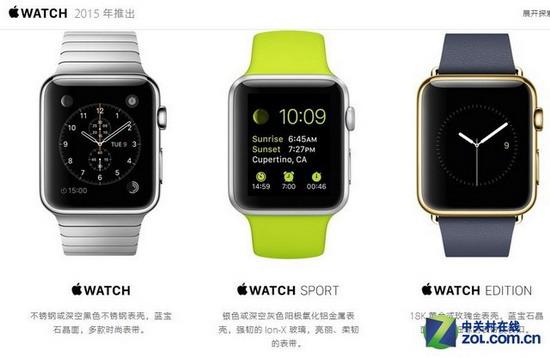 苹果手表Apple Watch评测(多图)