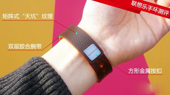 联想首款可穿戴乐手环评测:569值不值?