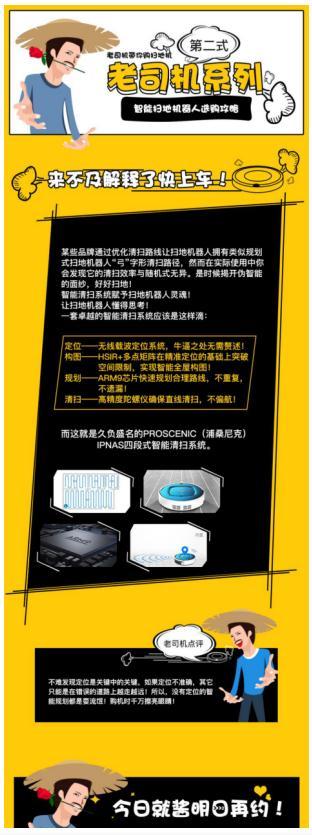 如何正确选购胜博发国际官方网站胜博发娱乐手机版之规划篇