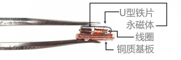 小米动圈耳机接线图