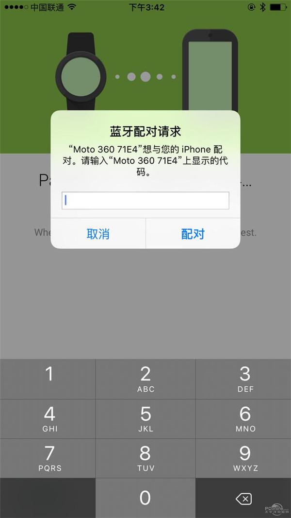 Moto 360二代如何配对iPhone智能手机