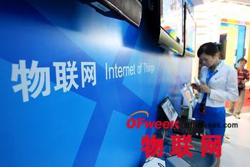 专家之言:未来中国物联网发展趋势