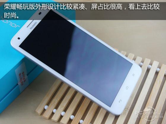 998元八核绝地反击华为荣耀畅玩版评测