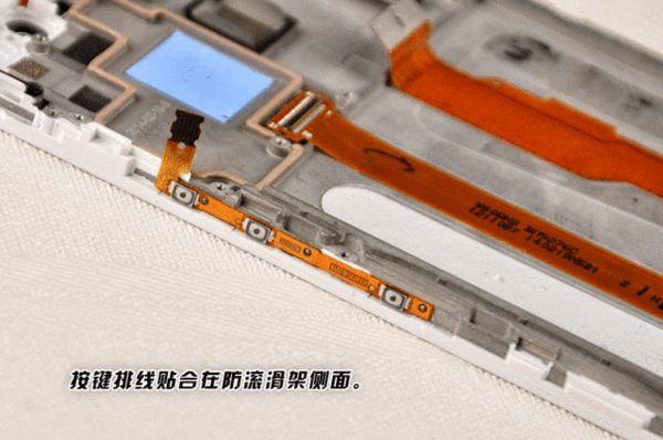 红米3s高配版拆机图解
