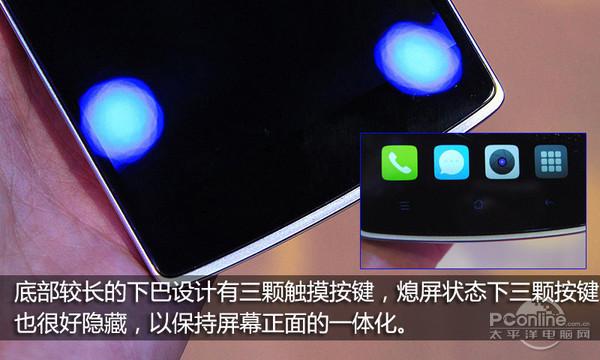 强过小米3荣耀3X、中兴天机?一加手机评测(图)