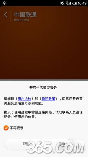 挑战音乐拍照王者!小米4和vivo xshot对比评测(多图)