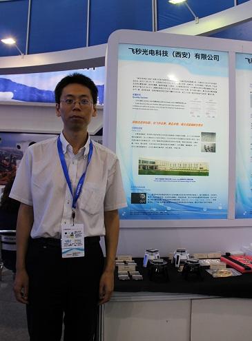 米磊:光通信产品降价是大势所趋 未来仍利好