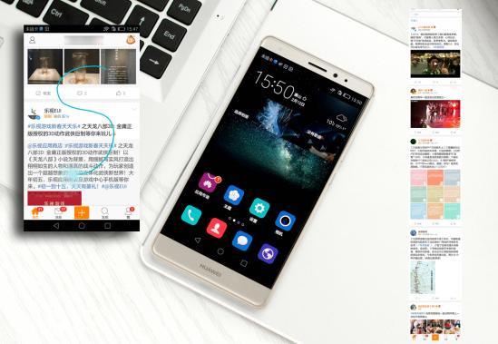 华为g9手机pop手绘海报