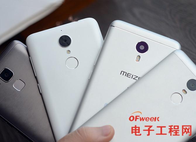 魅蓝note3/红米note3/荣耀畅玩5C/360手机N4对比评测