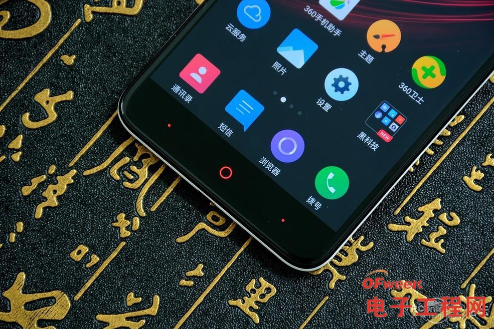 360手机N4评测
