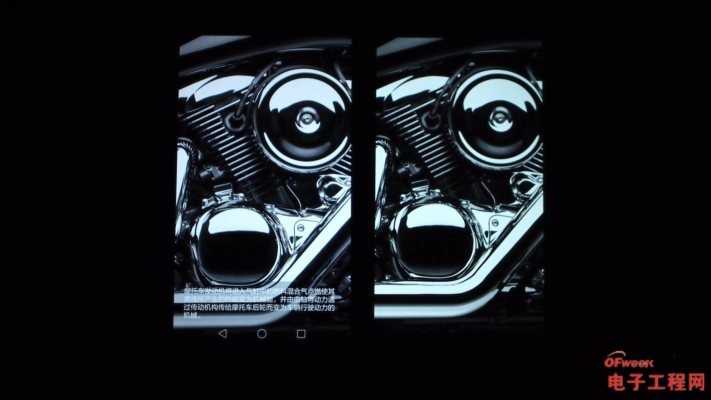 苦练内功 - 荣耀V8综合性能评测