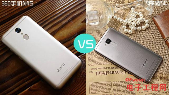 360手机N4S和荣耀5C哪个好?荣耀5C和360手机N4S区别对比