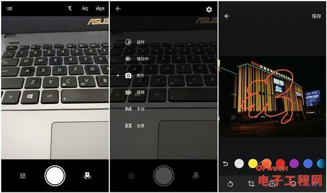 一加3/小米5/Z11 MAX/vivo Xplay5等拍照对比评测