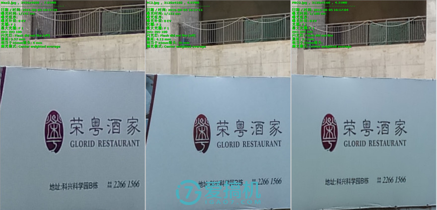 红米Pro/小米4C/小米Max对比评测:小米双摄对单摄 战果如何?