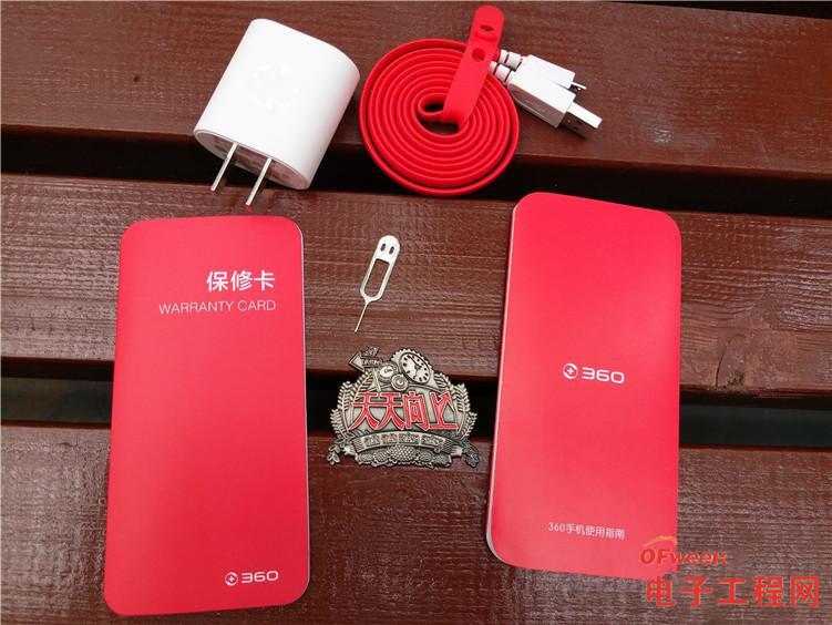 360手机N4S评测:红米PRO问世后 还能否霸气侧漏?