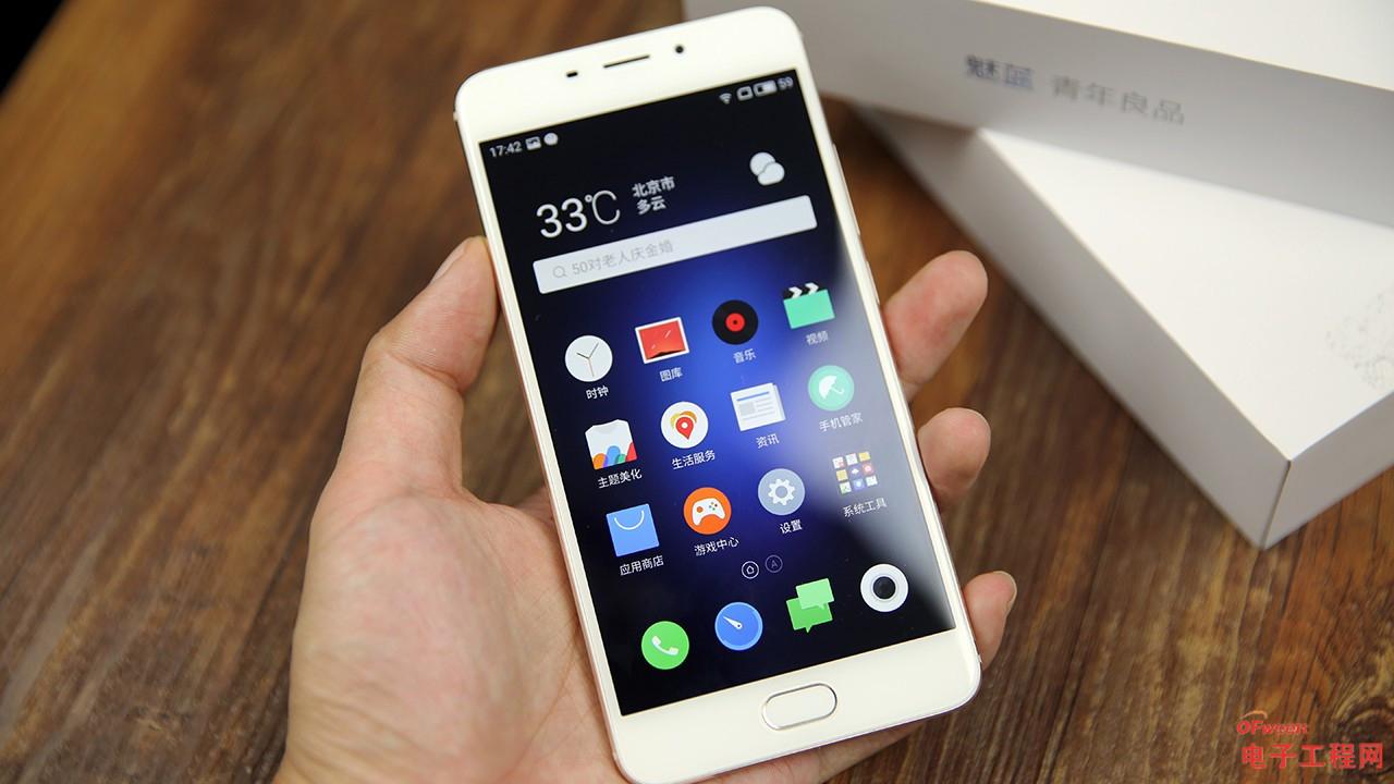 魅蓝E评测:360手机N4S\/红米Pro在前 性价比如