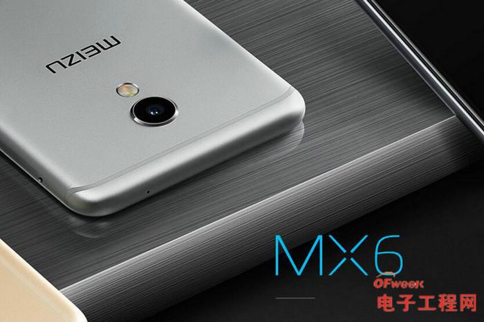 魅族MX 6评测:前有魅族Pro 6后有魅蓝E 凭什么突围?