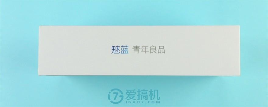 魅蓝E评测:综合表现能否与红米Pro/酷派cool1匹敌?