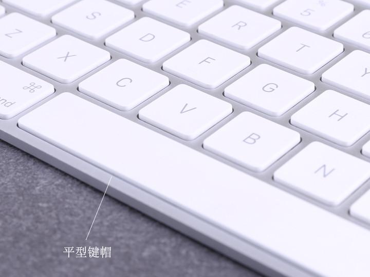 航世BOW-HB186键盘与苹果Magic keyboard对比评测