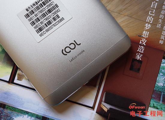 """乐视酷派cool1 dual评测:体验媲美旗舰机 红米Pro""""真敌人"""""""