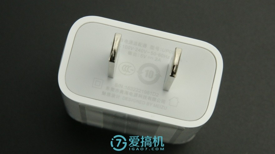 魅蓝U20评测:性能对比红米Note3/乐2/魅蓝E/Note 3可有优势?