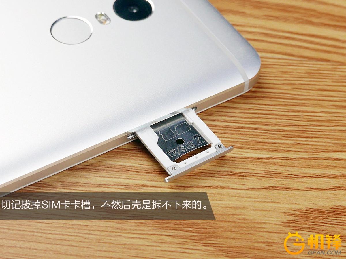 红米Note 4拆解:相较红米Note 3是否有从内到外的进步?