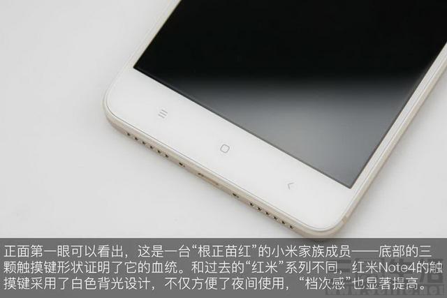 红米Note4一周体验评测:性能超过部分骁龙65x手机 不惧魅蓝E/cool1的挑战