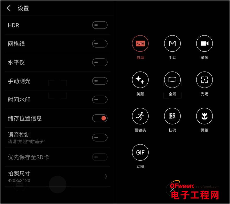 魅蓝Max拍照评测:索尼IMX258护航 色彩表现能力凸出 能与双摄红米Pro一战?