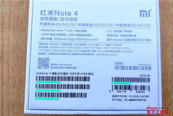红米Note4开箱评测:红米Pro+对称美学重夺千元标杆地位 不惧cool1/360N4S挑战