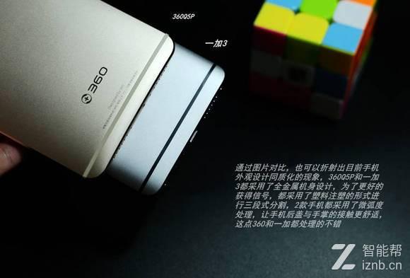 360手机Q5Plus和一加3对比评测:体验为王时代的综合实力之争