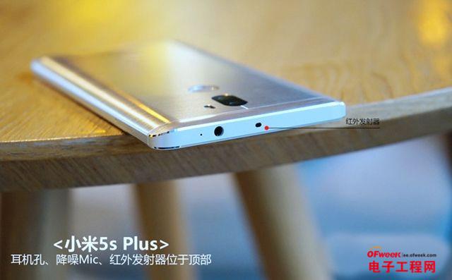 小米5s Plus评测:拥有顶级硬件性能的高性价比机 PK一加3/乐Pro 3胜算几何?