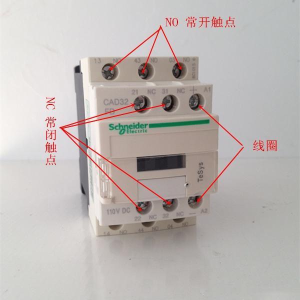 详解二次回路的基本控制原理