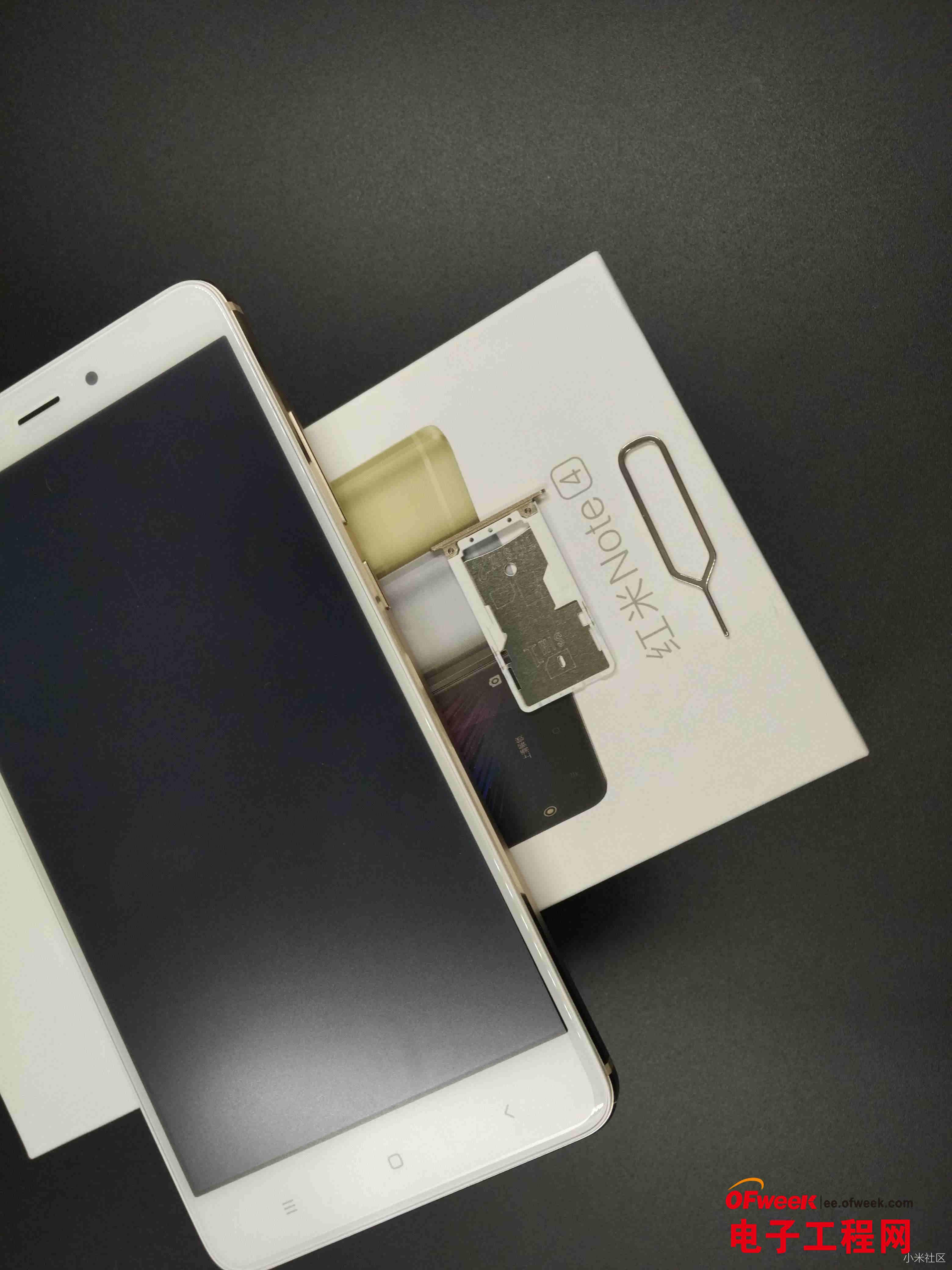 红米Note 4开箱评测:三年4代 相比前3代红米Note4进步在哪里?