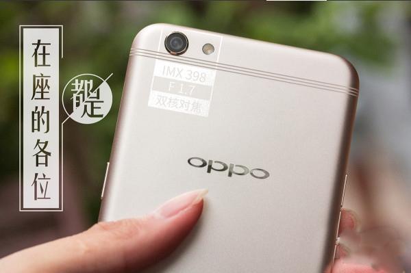 OPPO R9s评测:虽非面面俱到 但特长表现惊艳